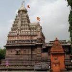 Grishneshwar Image
