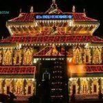 Guruvayoor Sri Krishna Temple Image