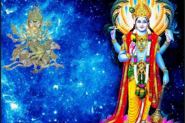 Vishnu names
