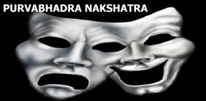 Poorva bhadrapada