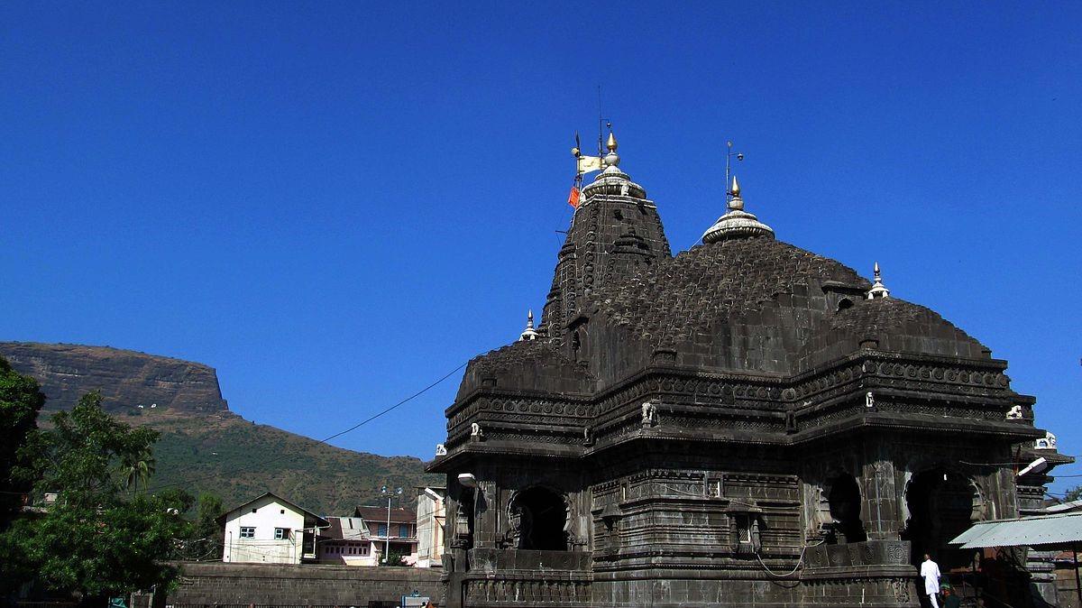 Trimbakeshwar temple Image