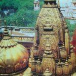 Kashi Vishwanath Temple Image