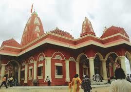 Dwarka Nageshwar jyotirlinga