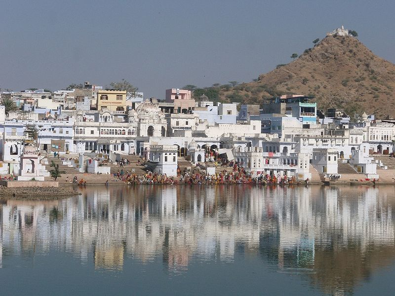 Pushkar Lake near the Brahma Temple