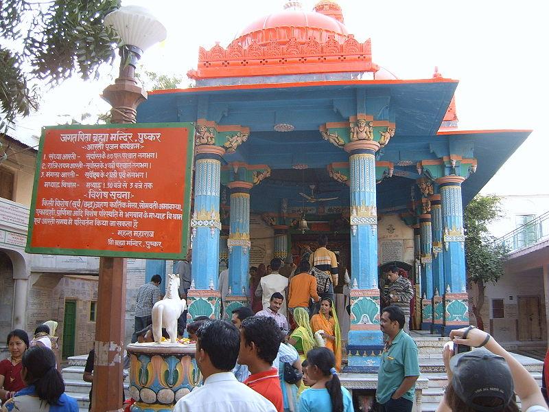 Brahma Mandir's main mandapam