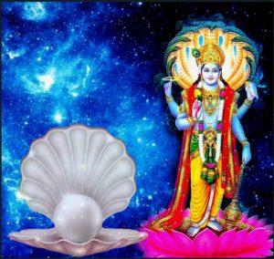 Vishnu Shlokha 53 chitra