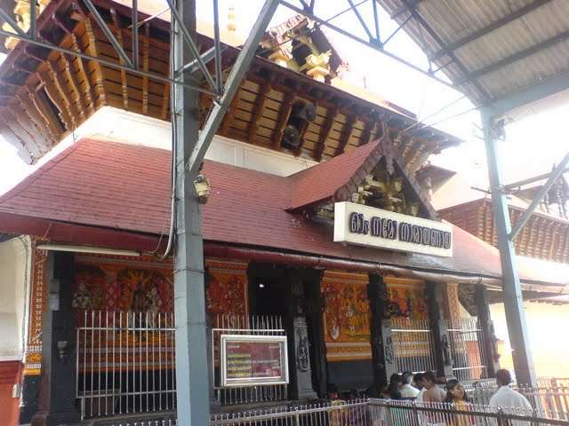 Guruvayur Temple's entrance