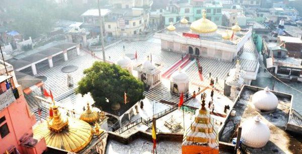 Stunning aerial view of Jwala Ji temple Himachal Pradesh