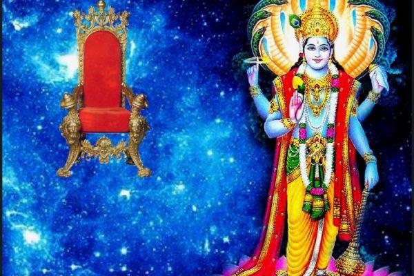 Vishnu names 338-374
