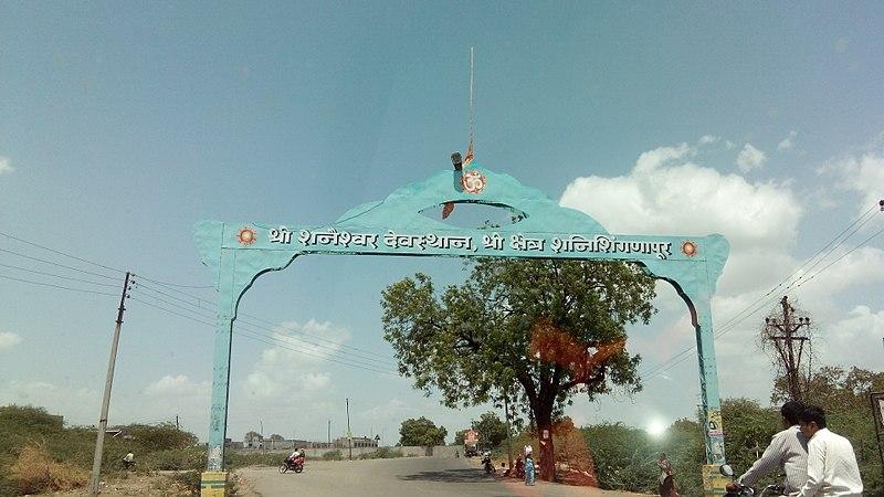 Entrance to Shanishingnapur village