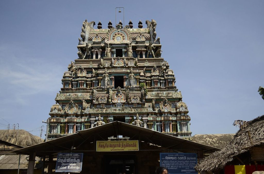 The Suriyanar Temple in Kumbakonam