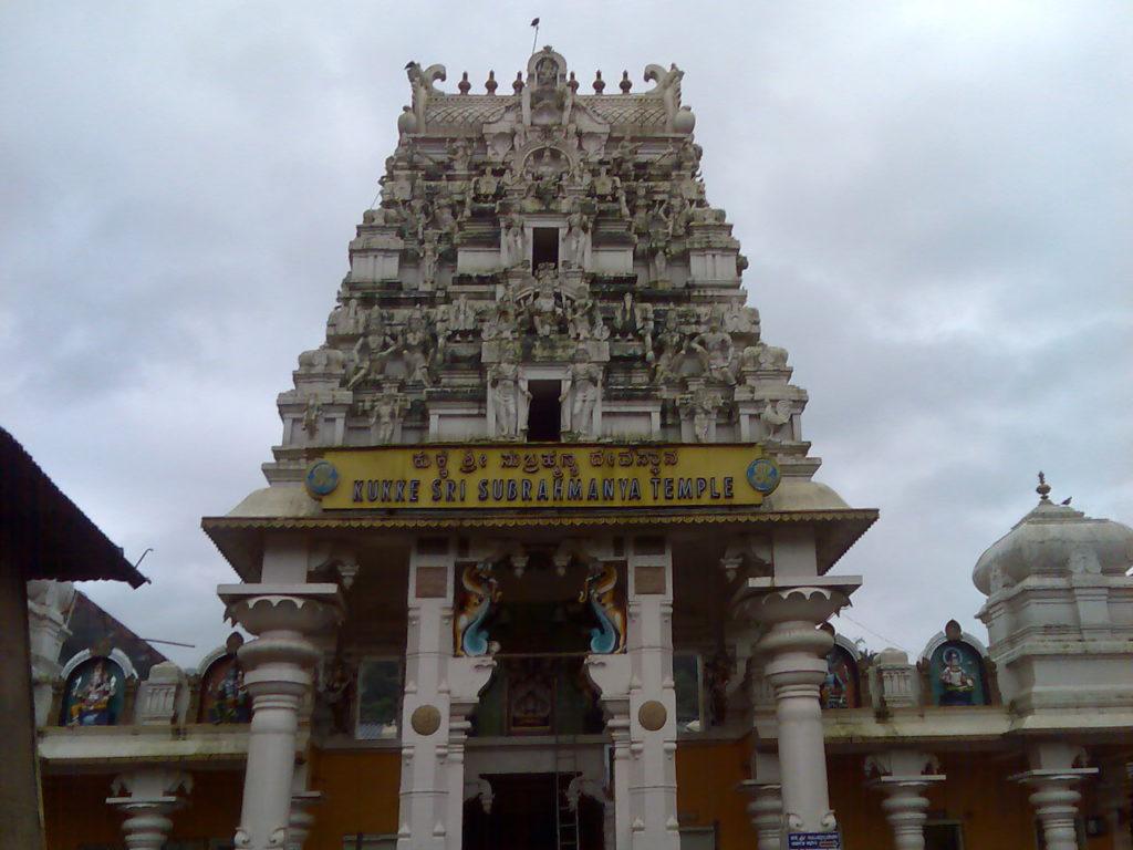 Kukke Subramanya Temple Karnataka