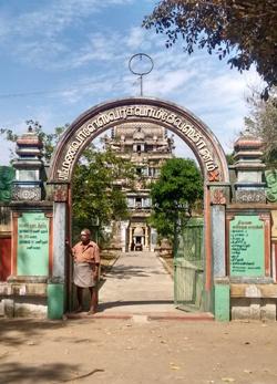 Kalyanasundareswarar Temple in Tamil Nadu