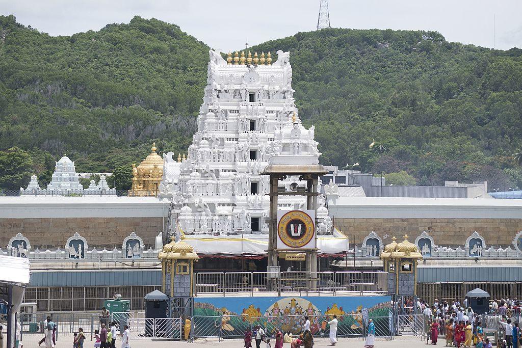 Tirupati's Venkateswara Temple