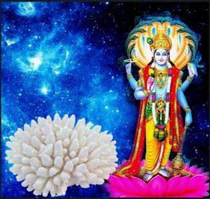 Vishnu Sahasranamam Swati Chodi Nakshatra