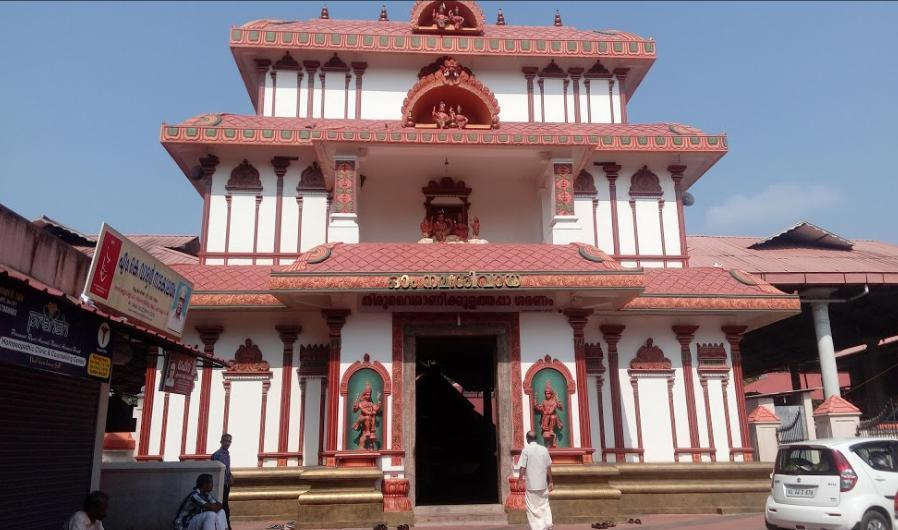 Thiruvairanikulam Temple in Kerala