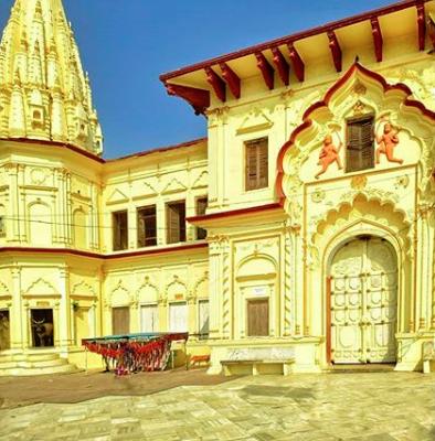 Ram mandir in Ayodhya