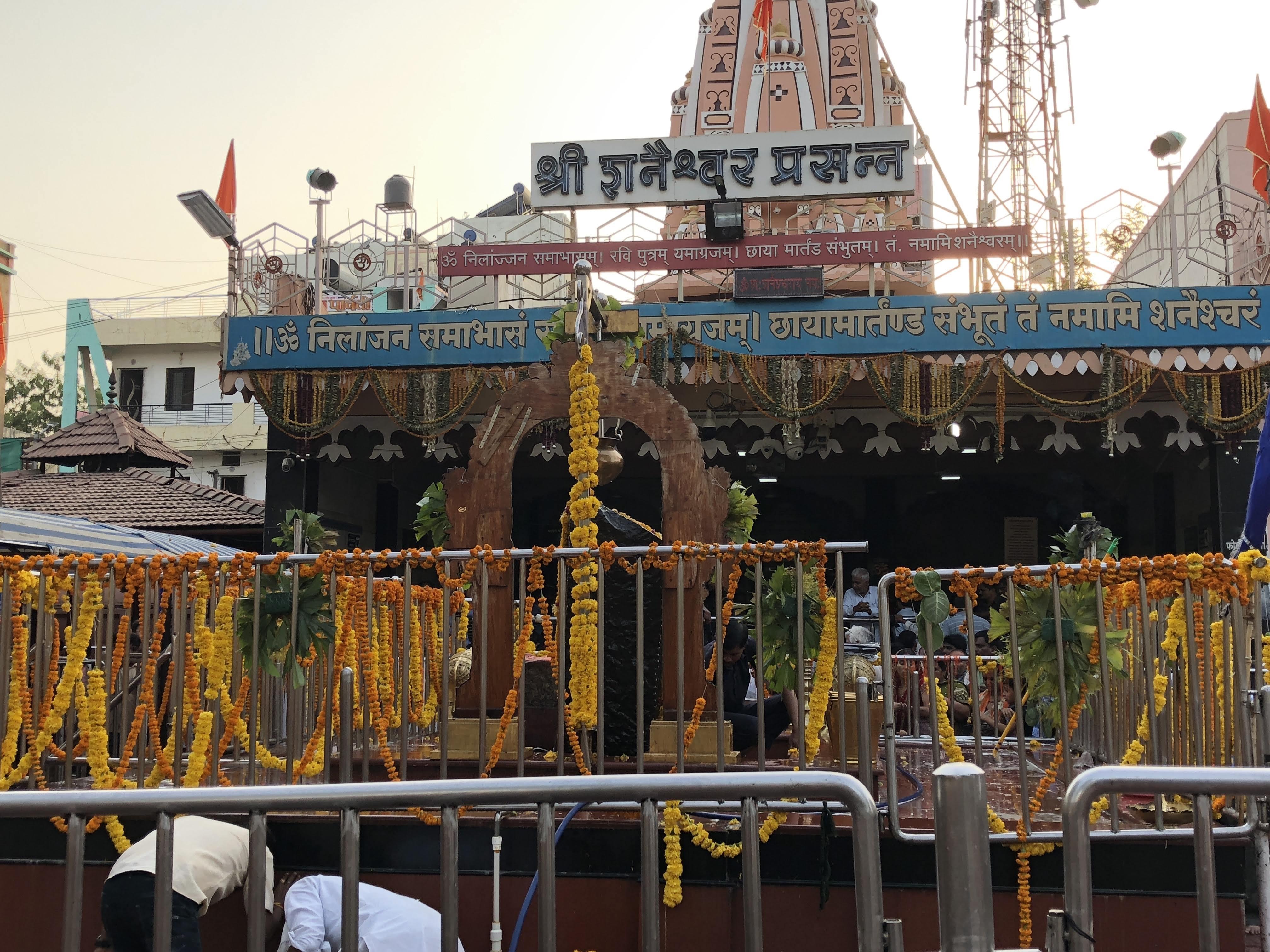 Shani Shingnapur Temple in Maharashtra
