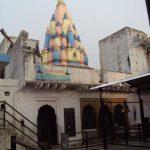 Shanishchara Temple in Madhya Pradesh