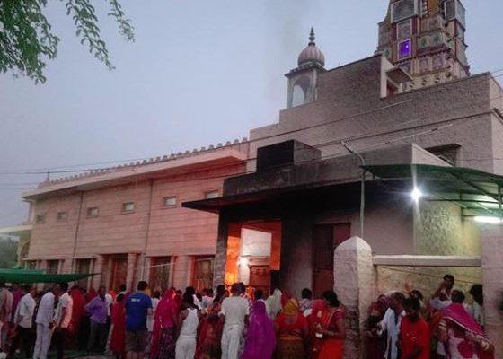 Butati Dham in Rajasthan