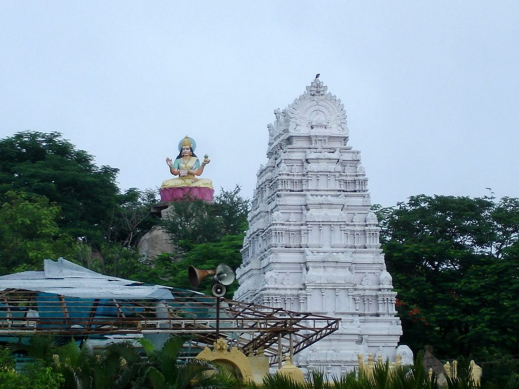 A Distant View of Gnana Saraswati Temple Basar