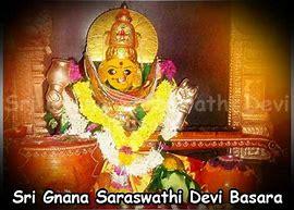 Deity Gnana Saraswati Temple Basar
