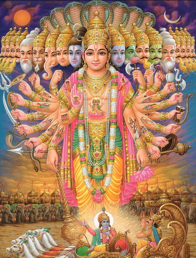 Mahavishnu Vishwaroopam. Vidya gopala mantra is dedicated to Vishnu's avatar, Krishna