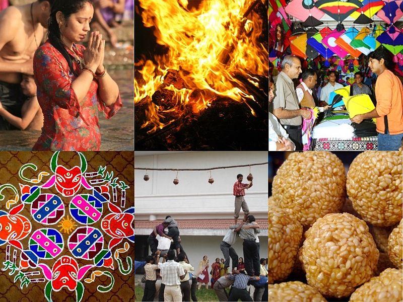 Glimpses of Makar Sankranti