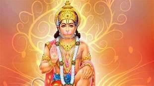 Prayers to combat Manglik Dosha