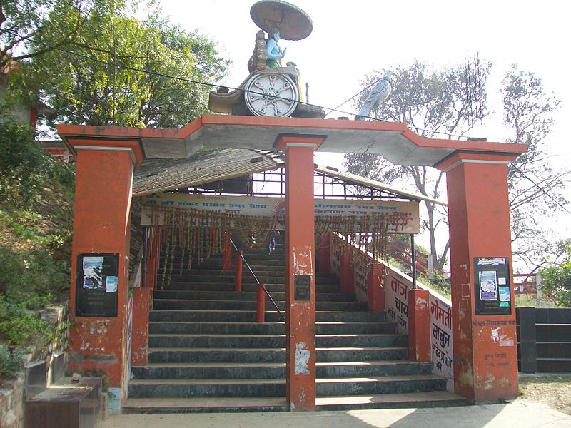 Temple entrance on Shani Jayanti