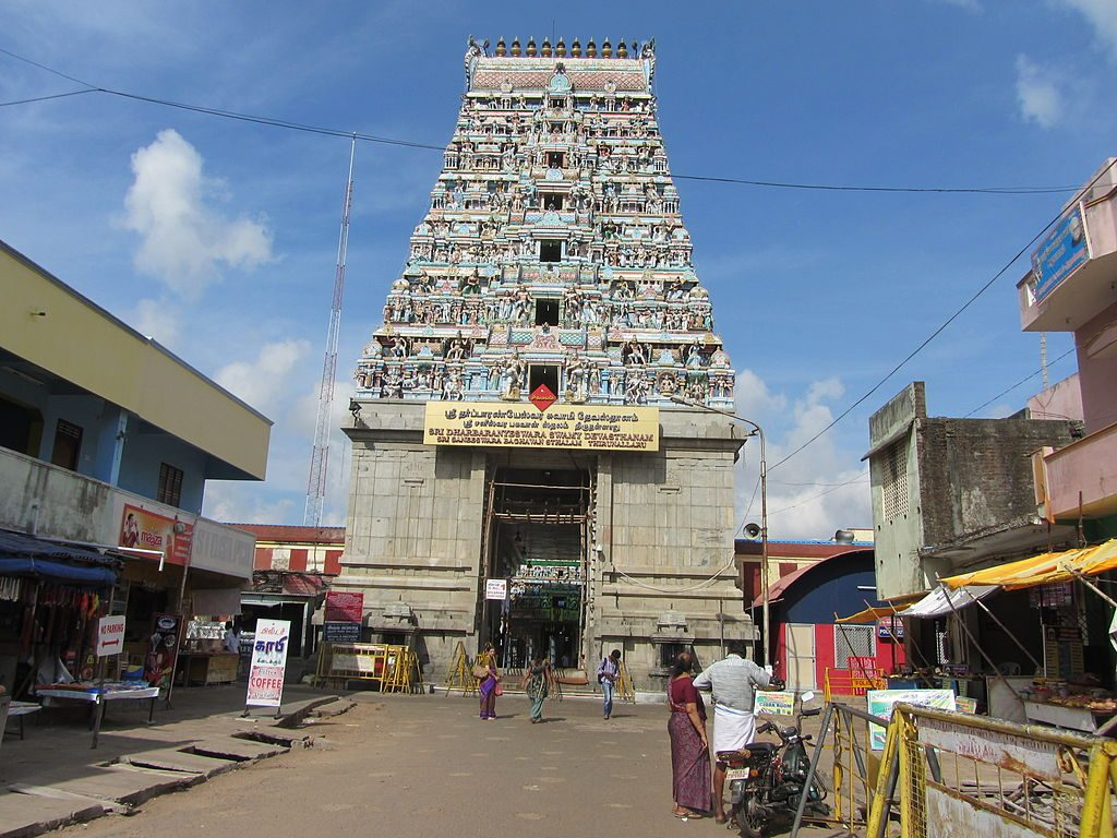 Entrance of the Thirunallar Temple