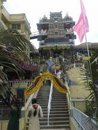 Steps to Wargal Saraswati Temple on a Hillock