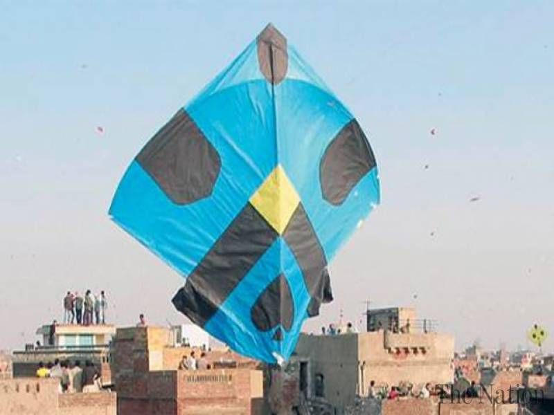 The sky is adorned with kites on Basant Panchami