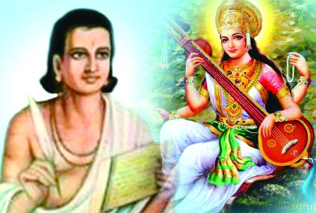 Mahakavi Kalidas - Saraswati's boon