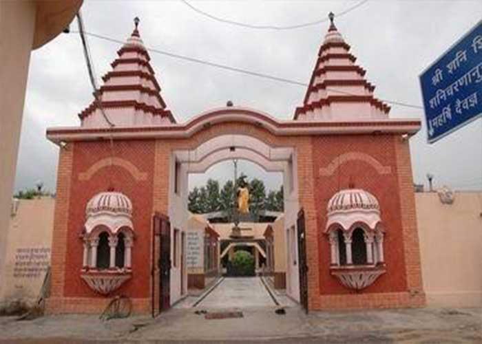 The Shani Dham Temple gates