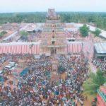 Thirunageswaram Naganathar Temple