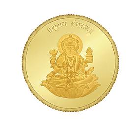 Akshaya Tritiy - Gold coin