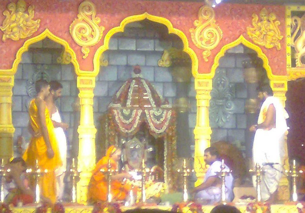 Chatutmasya Vratam