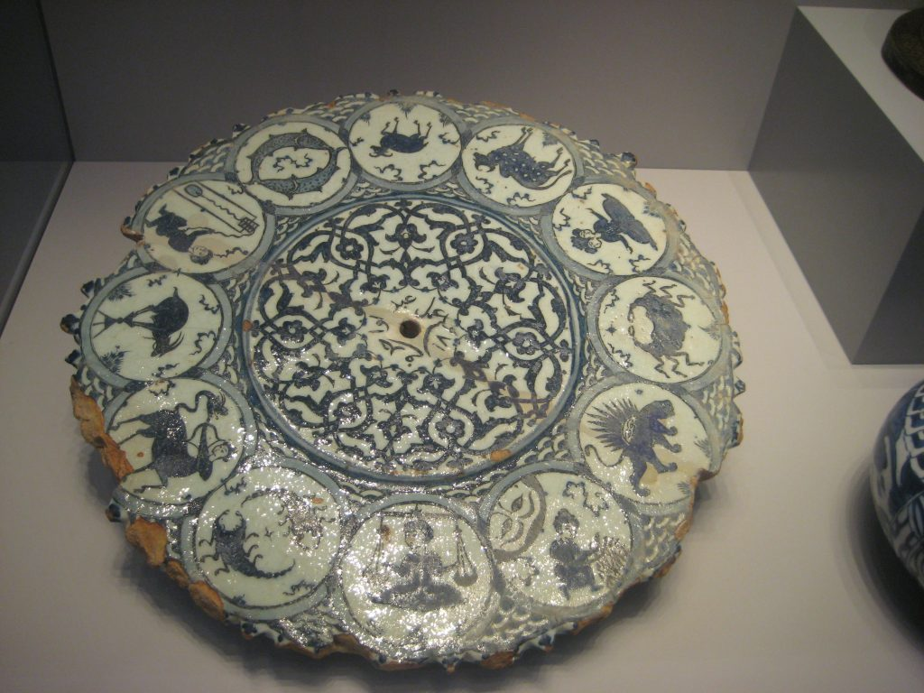 a medieval plate revealing astrology in islam
