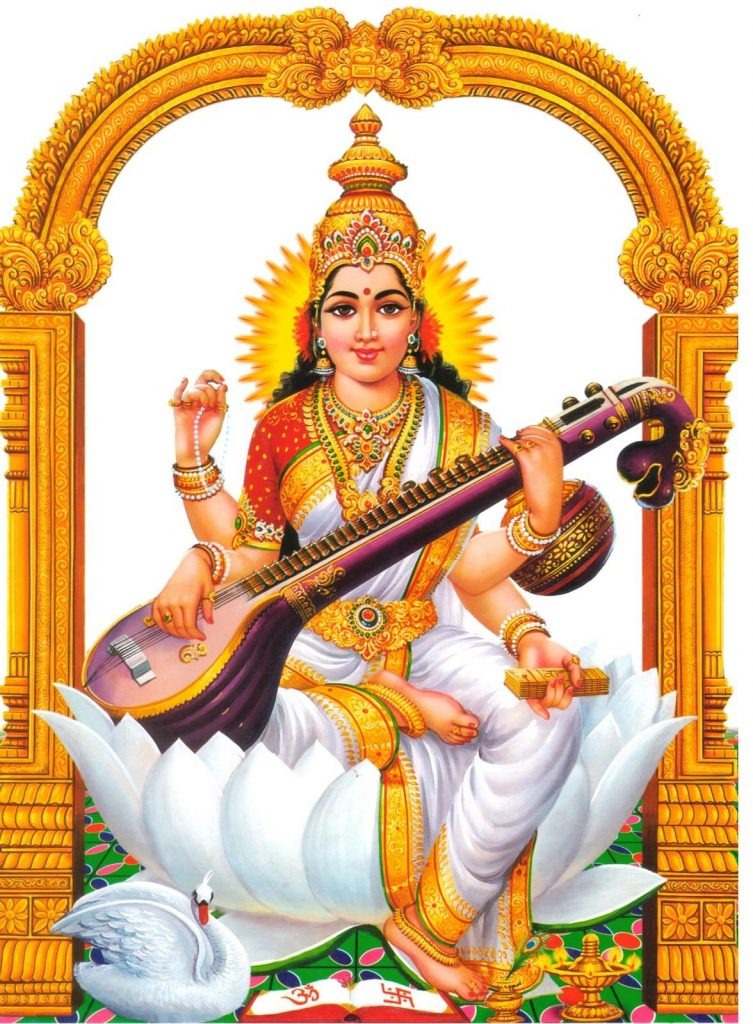 Saraswathi is the Goddess of knowledge