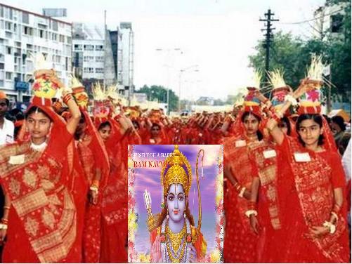 Ayodhya Ram Navami