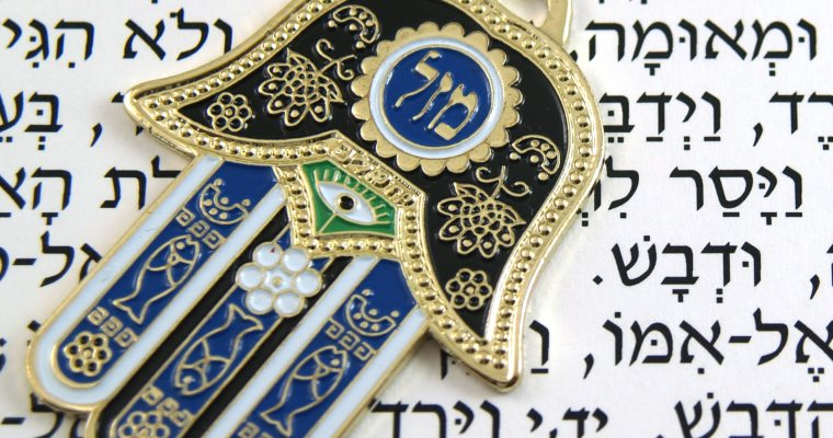 Evil Eye Part of Jewish Astrology