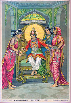 King Dasaratha Gives The  Contents Of The Vessel To His Wives