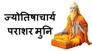 Rishi Parashar Propounder of Parashri Jothishi