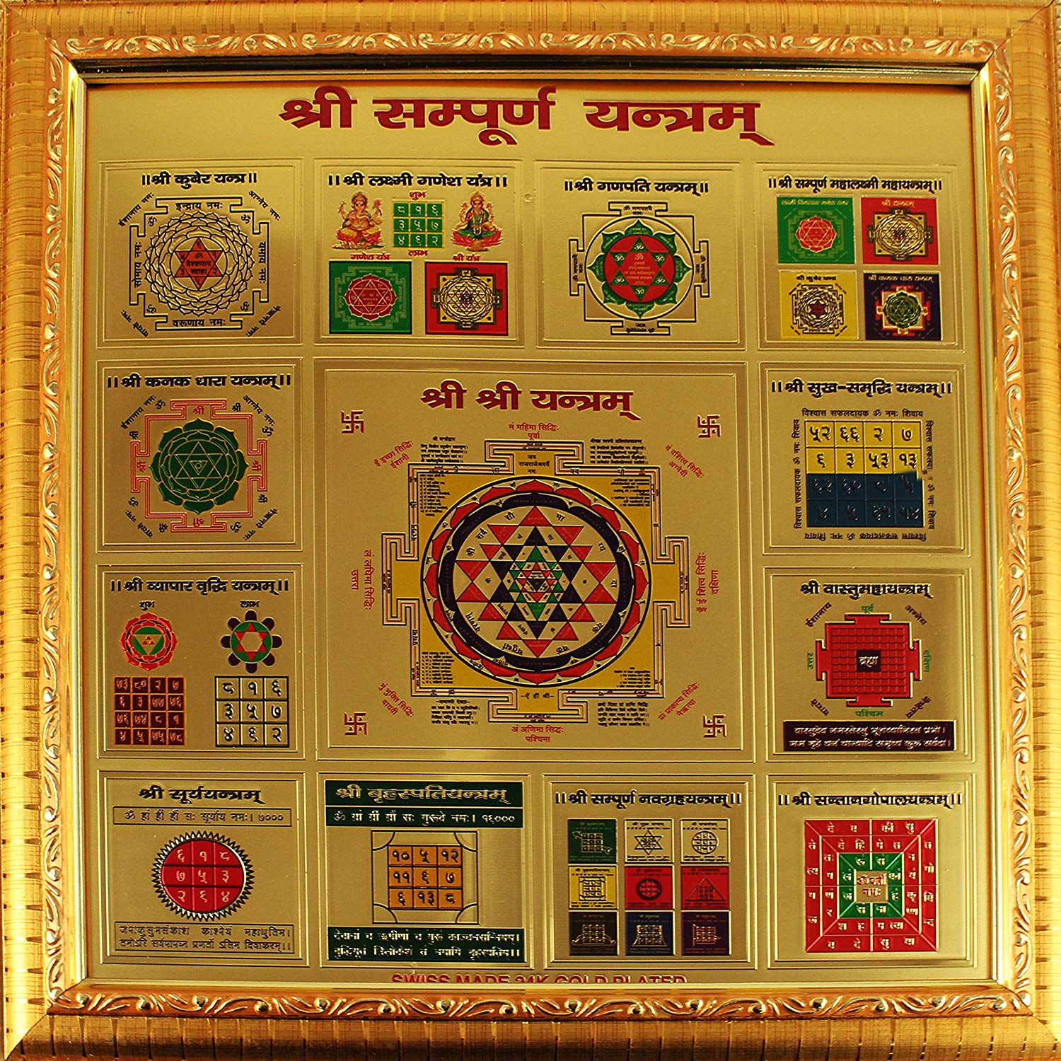 Yantra Remedies of Sampoorna Yantra