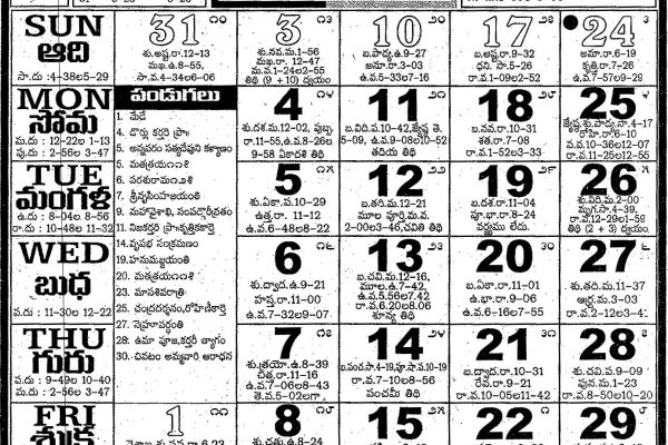 telegu calendar