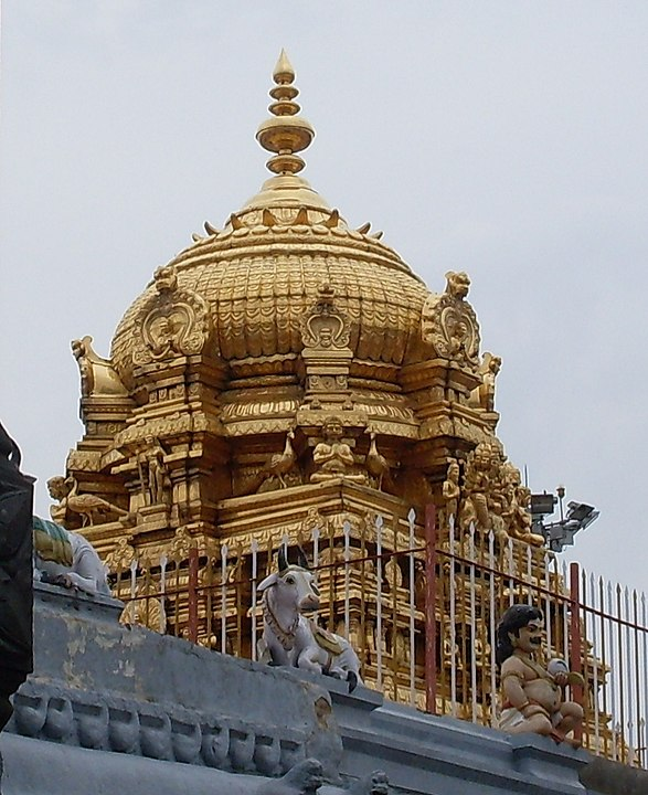 Gold Gopuram Of The Palani Temple - Lord Muruga