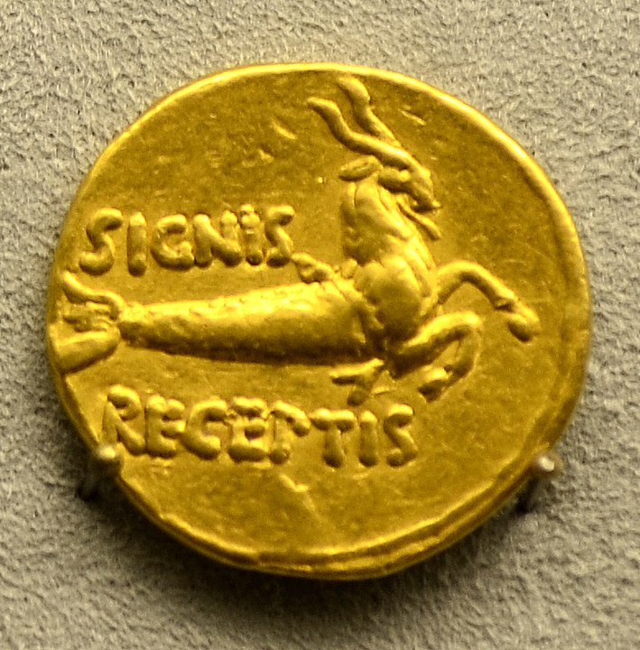 Roman Coin With The Sign Of Capricorn