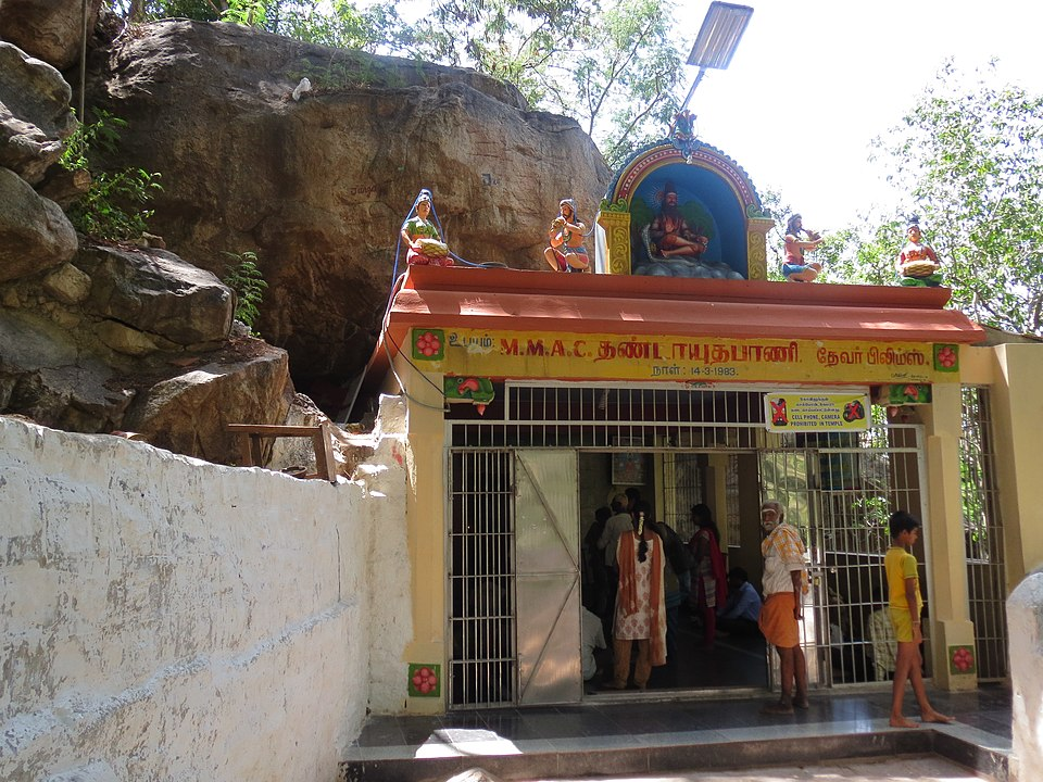 Sri Pampatti Siddhar  Shrine