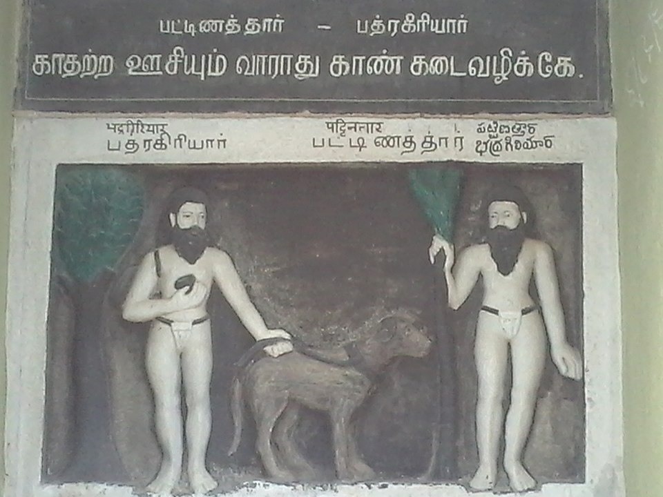 Sri Pattinathar Sidhar